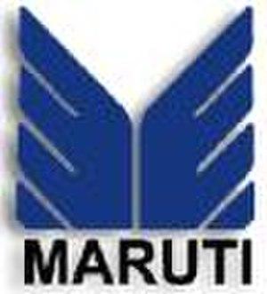 Maruti Suzuki - Logo of Maruti Udyog