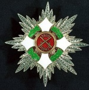 Military Order of Italy - Image: Med placca 1