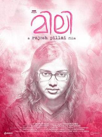 Mili (2015 film) - Theatrical poster