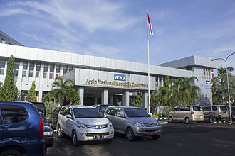 National Archives of Indonesia - New complex in South Jakarta
