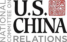 National Committee on United States–China Relations logo 2016.jpg