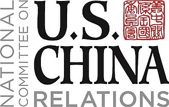 National Committee on United States–China Relations - Image: National Committee on United States–China Relations logo 2016
