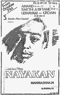 <i>Nayakan</i> 1987 film by Mani Ratnam