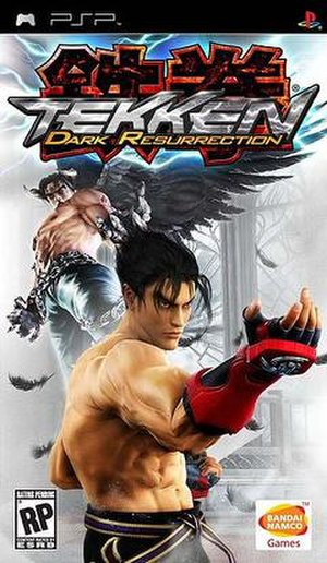Tekken 5: Dark Resurrection - North American cover of the PSP version