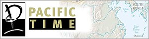 Pacific Time (radio show) - Image: Pacific Time Logo