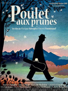 2011 film by Marjane Satrapi, Vincent Paronnaud
