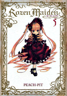 Rozen Maiden volume 5 Shinsoban.png
