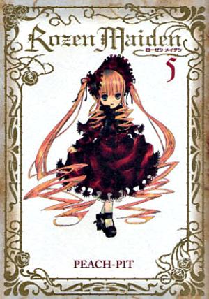 Rozen Maiden - The shinsōban edition of Rozen Maiden volume 5 by Shueisha