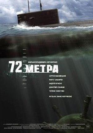 72 Meters - Image: Seventy two meters