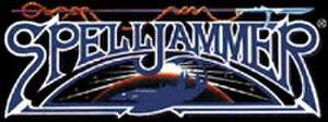 Spelljammer - Image: Spelljammer Logo 1