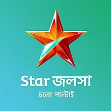 Star Jalsha - Wikipedia