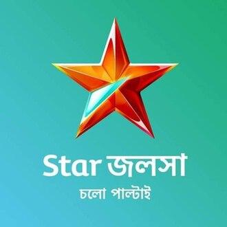 Star Jalsha - Image: Star Jalsha logo