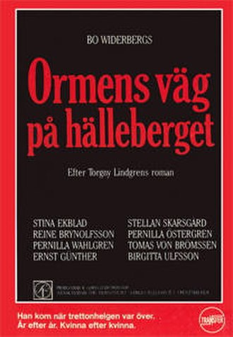 The Serpent's Way - Swedish poster