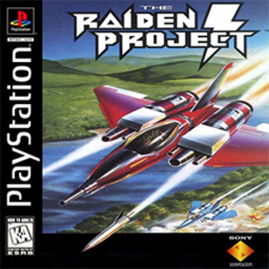 The Raiden Project - Image: The Raiden Project Coverart