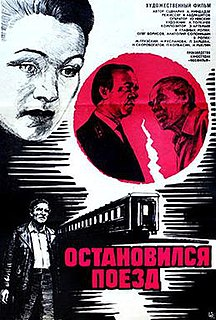 <i>The Train Has Stopped</i> 1982 film by Vadim Abdrashitov