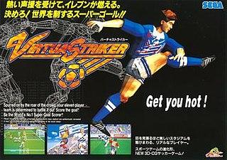 Virtua Striker video game