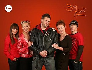39 i pół - Image: 39 i pół (cast picture)