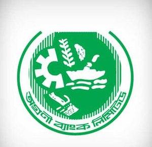 Agrani Bank - Image: Agrani Bank