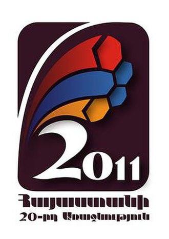 2011 Armenian Premier League - Image: Armenian Primer Ligue 2011