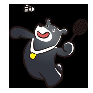 Badminton at the 2017 Summer Universiade - Image: Badminton Universiade 2017
