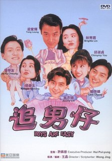 <i>Boys Are Easy</i> 1993 film