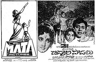 <i>Chinnari Papalu</i> 1968 film directed by Savitri