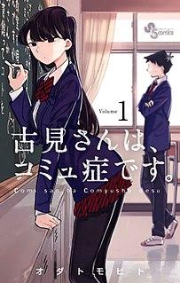 <i>Komi Cant Communicate</i> Japanese manga series by Tomohito Oda