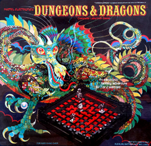 Dungeons and Dragons Computer Labyrinth Game box.png