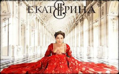 Picture of a TV show: Ekaterina