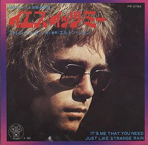 It's Me That You Need - Image: Elton John It's Me That You Need (Japanese)