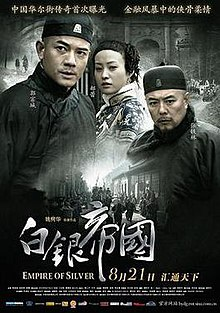 Empire of Silver film poster.jpg