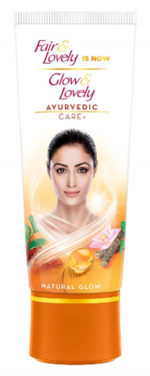 Fair & Lovely (cosmetics) - Image: Fair & Lovely (cosmetics)