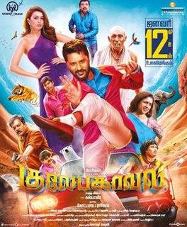<i>Gulaebaghavali</i> 2018 A film by Kalyan