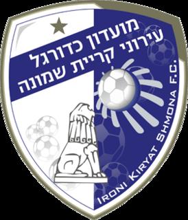 Hapoel Ironi Kiryat Shmona F.C. Association football club in Israel