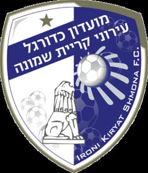 Hapoel Ironi Kiryat Shmona F.C. - Image: Hapoel Ironi Kiryat Shmona badge