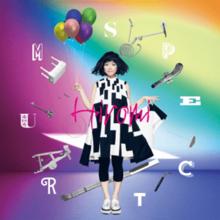 Resultado de imagen para Hiromi Uehara (Spectrum - 2019)