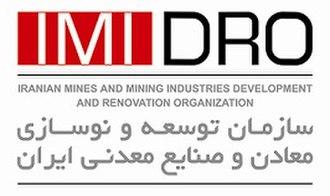 IMIDRO - Image: IMIDRO Logo