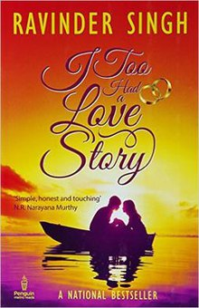 I Too Had a Love Story front cover.jpg