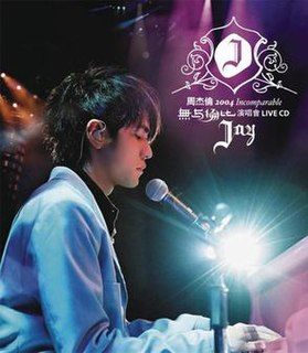 <i>2004 Incomparable Concert</i> 2005 live album by Jay Chou