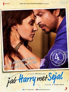 <i>Jab Harry Met Sejal</i> 2017 film by Imtiaz Ali