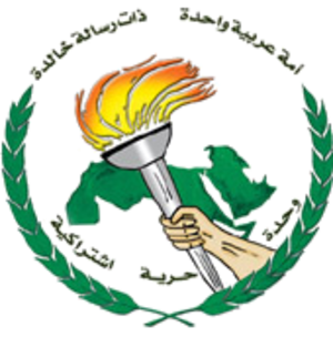 Ba'ath Party (Syrian-dominated faction) - Image: Logo of the Ba'ath Party