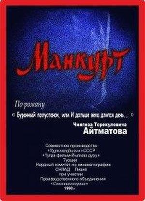 Mankurt (1990 film) - Image: Mankurt 1990