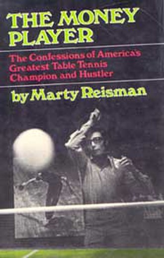 Marty Reisman - Marty Reisman c early 1950s on the cover of his autobiography