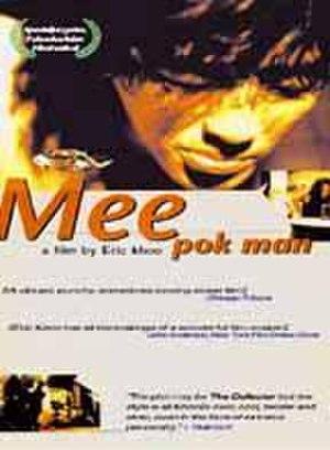 Mee Pok Man - Image: Mee Pok Man poster