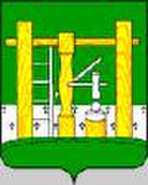 Alapayevsk - Image: New symbol of Alapayevsk