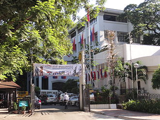 National Historical Commission of the Philippines - NHCP building in Manila.