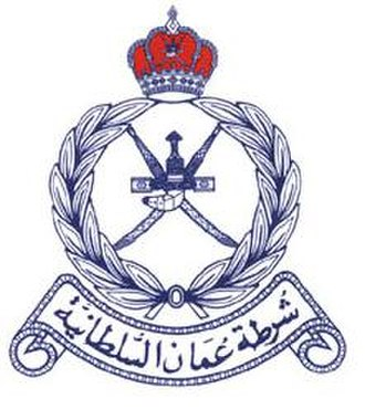 Sultan of Oman's Armed Forces - Image: ROP Logo