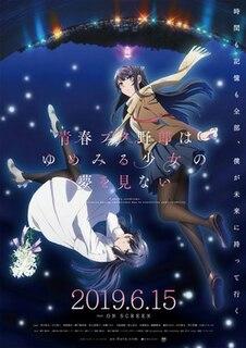 <i>Rascal Does Not Dream of a Dreaming Girl</i> 2019 Japanese anime film