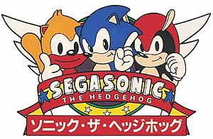 SegaSonic the Hedgehog - Image: SEGASONICLOGO