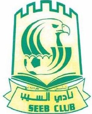 Seeb Club - Logo